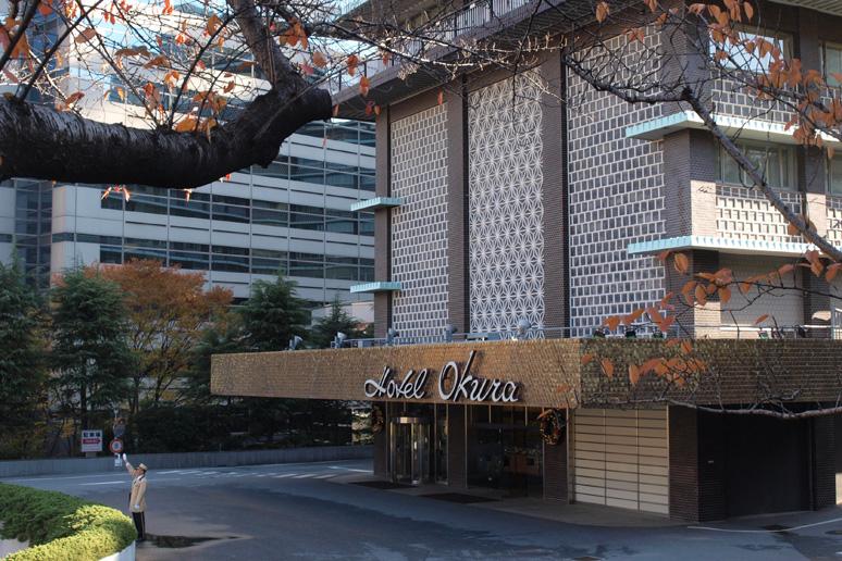 buchstabenplus, tokyo